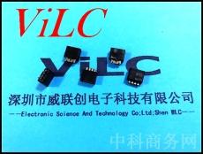 4P焊线式micro母座  LCP黑胶 带护套 编带