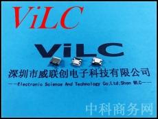 垫高型MICRO 5P USB母座-加高0.9-四脚DIP