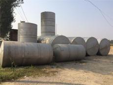沈阳定做水罐 加工储水罐 沈阳水罐定制厂家
