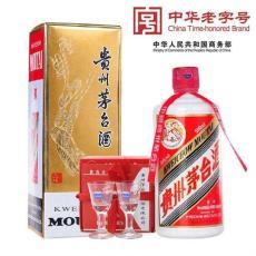 丹阳回收茅台酒-丹阳茅台酒回收公司