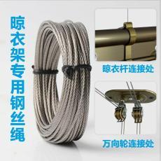 维修阳台晾衣架更换钢丝绳上海闵行区古美