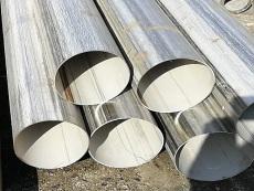 310s不锈钢焊管供应厂家