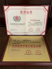 中国绿色环保产品快速申办