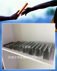 天津C型钢批发价格