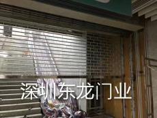 深圳卷帘门