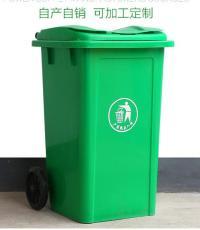 100升户外移动环卫垃圾桶