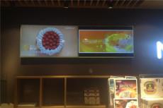 梅州点餐电视机轻松换海报碧蓝智慧