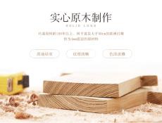 四川三層實木復合地板廠家