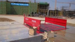 济南市建筑工程工地洗车台全自动洗轮机验收