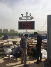 济南市扬尘监测仪在线实时监测系统免费联网