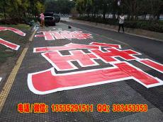 荆州市楼盘发光字全国批发加工厂家