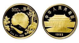 金币快速成交价格怎样