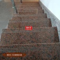 广西恒石通枫叶红 大红 光面 楼梯板 花岗岩