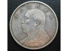 嘉兴哪里可以快速出手古董古钱币