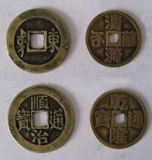 云南祖传古钱币哪里可以高价出手 是真的吗