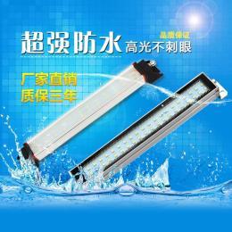金属数控led机床加工中心照明工作灯220v110
