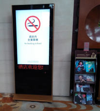 深圳液晶广告机出租 鸿祥宇租赁 快速专业租