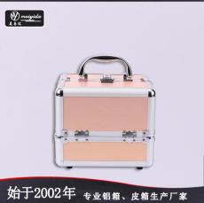 美易达韩版精致双开手提化妆箱