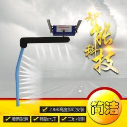 全自动洗车机2.8米高度就可安装仅售39000