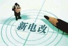 天津融资租赁公司注册备案申请我们效率高