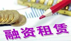 2019深圳融资租赁公司新设立又出新高度
