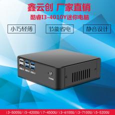 酷睿i3-4010