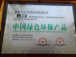 中国滋补行业十大品牌哪里专业办理