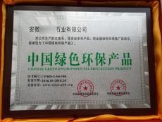 中国十大茶业质量品牌哪里办理权威