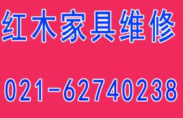 上海松江木地板保养地板起拱修理