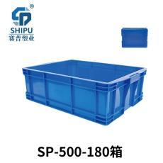 重庆厂家500系列塑料箱餐具周转箱批发采购