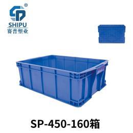 供应内江450系列注塑周转箱蓝色塑胶物流箱