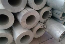 2A12合金铝管/铝管近日价格 恭喜发财