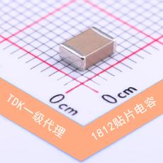 供應TDK貼片電容1812 10UF 25V X7R 無J極性