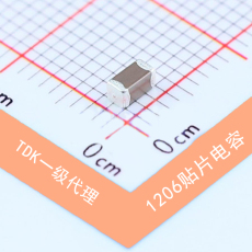 供應TDK貼片電容1206 472 1KV用于吸收靜電