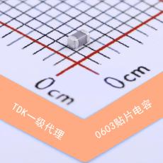 供應TDK電容0603 50V 4.7uF 全系列貼容