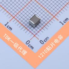 TDK貼片電容 1210 10UF 10V X7R 無極性