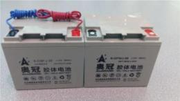奥冠蓄电池6-GFMJ-75 12V75AH参数价格