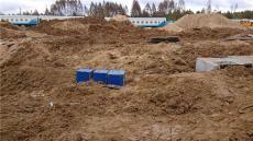 大蒜污水處理設備