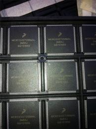 大量回收手机内存 回收字库KLM8G2FE3BB001