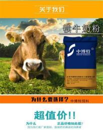 肉牛养殖基础知识养牛人必须掌握的知识