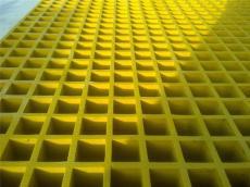 化工城平臺專用玻璃鋼格柵