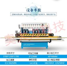 奧大力玻璃切割流水線服務專業 高效快捷