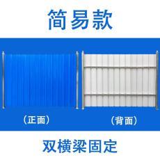 工廠直銷簡易版彩鋼板圍擋 道路施工圍蔽