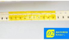 厂家直销SMT专用接料带