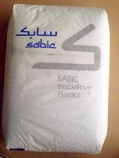 Lexan PC HF1110價格 SABIC塑料