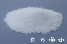 安徽蚌埠洗煤废水专用聚丙烯酰胺批发价格