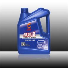 加润驰威霸1号 柴油机油威霸1 CG-4级20W50