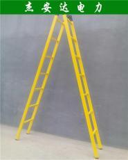 絕緣玻璃鋼升降伸縮梯防電維修電力合平台人
