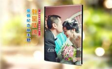 西安愛情紀念冊戀愛相冊設計金婚紀念冊制作