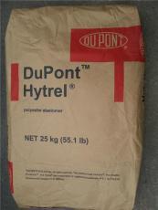 Hytre7246HS BK320代理商 杜邦tpee加工数据